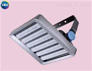 飛利浦LED泛光燈 BVP622 960W 場館燈具