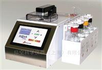 JetEtch ProNisene化学芯片开封机JetEtch Pro