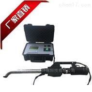 便携式 (直读式)快速油烟监测仪