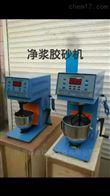 JJ-6一体式全自动水泥胶砂搅拌机实物图