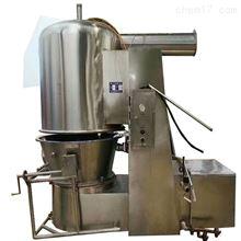 出售二手FL15型沸腾制粒干燥机8成新