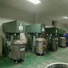 低价出售二手高粘度强力搅拌机青岛