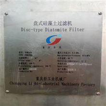 出售二手高效硅藻土过滤机上海