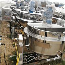 轉讓二手800L電加熱導熱油夾層鍋盤錦