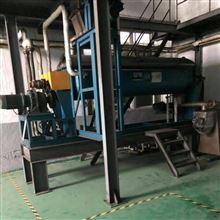 处理几台二手实验空心桨叶干燥机上海
