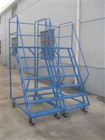 仓库移动登高梯茶山铝合金登高梯,仓库移动登高货梯