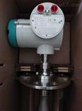 SIEMENS雷达液位计7ML5432-0BG20-0AC0-Z