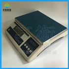 幸运XY20MA精密电子秤(22kg/1g桌秤)