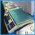 常州幸运XY20MB电子秤,20kg/0.1g天平