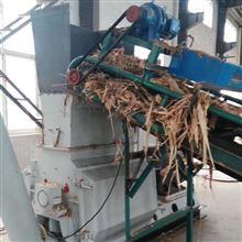 低价出售二手15KW木屑粉碎机青岛