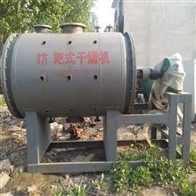 二手ZPG-1.5型耙式真空干燥机发展前景