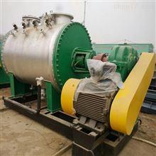 出售二手ZB-0.75型耙式真空干燥机梁山