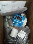 E+H傳感器FDU90-RG3AA