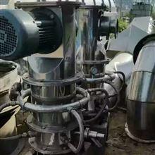 出售二手10立方循环管式气流磨8成新