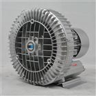 1.3KW高压鼓风机旋涡气泵