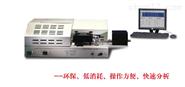美国加联CE-440,完美适用CJ/T 96-2013方法