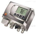 德国仪器Testo可以进行流量计算压差变送器