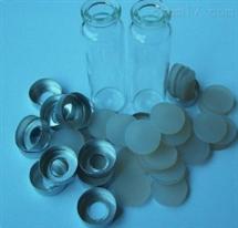 20ml实验室/大专院校色谱专用全玻璃顶空瓶