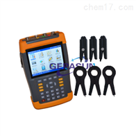 GRSPT907B 便携式电能质量分析仪