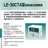 日本三菱张力控制器LE-30CTA代理