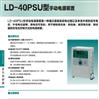 三菱张力表LM-10PD,LM-10TA专业代理