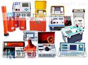 串联谐振继电保护承装修试五级试验设备租赁