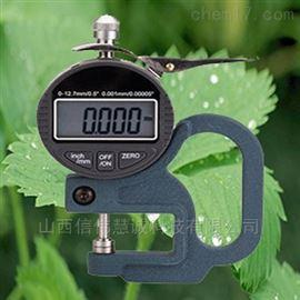 HNM-553数显叶片厚度测定仪