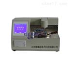 GRSPT909A-I-开口闪点测试仪
