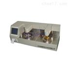GRSPT909A-II开口闪点测定仪