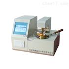 GRSPT909B-絕緣油閉口閃點儀