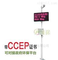 FT_-YC07扬尘在线监测品牌