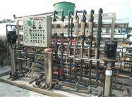 大量回收2吨EDL反渗透设备