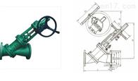 JS545Y傘齒輪Y型料漿閥