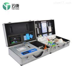 YT-HC有机肥养分检测仪厂家