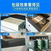 厂家直销L型热缩膜礼盒纸箱包装机