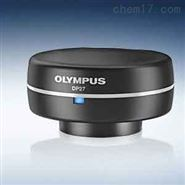 奧林巴斯顯微鏡攝像頭DP22特點介紹