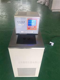 供应上海南京北京广州低温冷却液循环泵