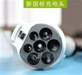 Sun-DYJ充電接口電壓降測試儀