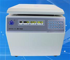 JW-1024低速离心机