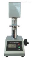 TD-N(IRHD)TD-N(IRHD)橡胶硬度计