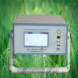HNM-540植物光合测量系统