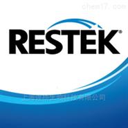 美国RESTEK色谱柱原装进口现货促销