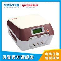 7DI鱼跃电动洗胃机