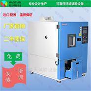 225L高低温湿度试验低温箱供应厂家