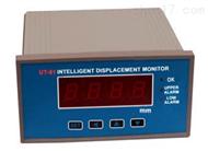 UT-81智能位移监控表