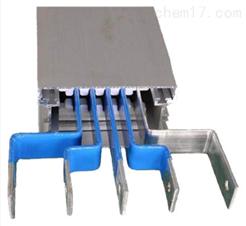 空氣型密集型母線槽