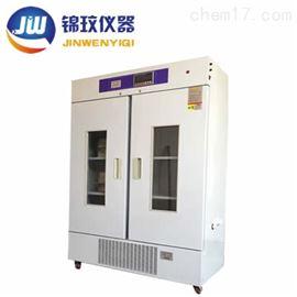 冷光源植物培養箱 廠家 上海錦玟