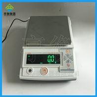 PTF-B3000电子天平,3000g/0.1g电子秤