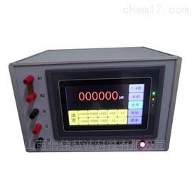 DR-35数字式标准模拟应变量校准器