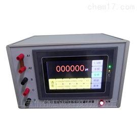 DR-12数字式标准模拟应变量校准器